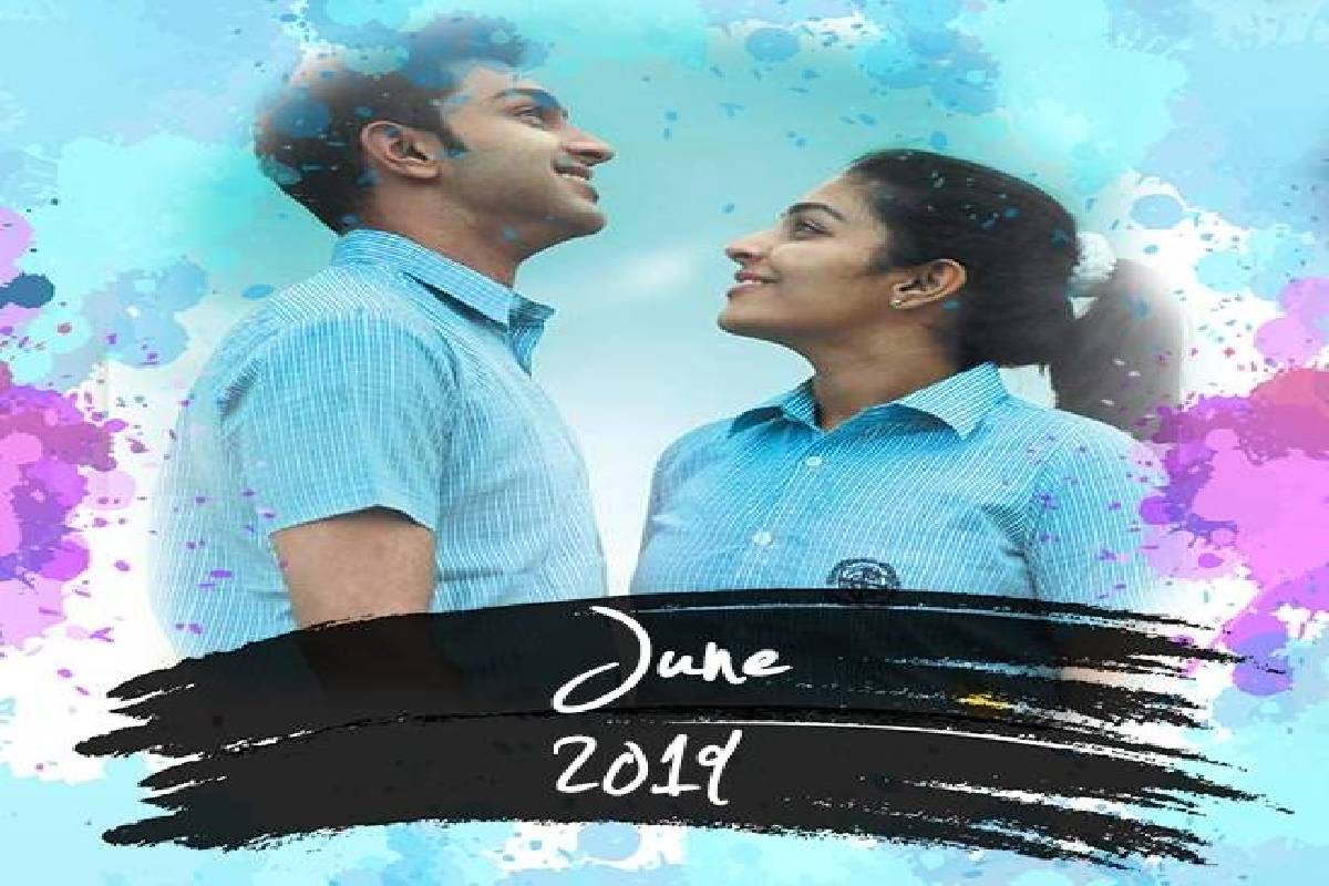 Exactly How To Download And Watch June Malayalam Movie Download